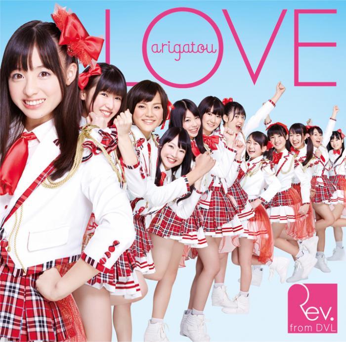 橋本環奈のアイドルグループ「Rev.from DVL」時代のエロ画像010