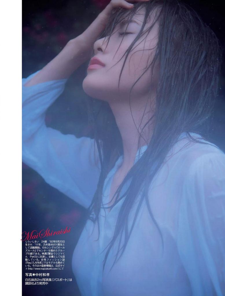 白石麻衣の透けシャツーグラビアエロ画像