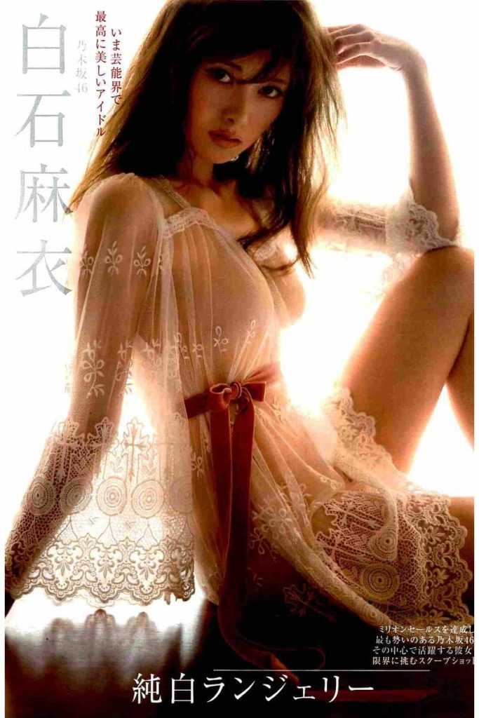 白石麻衣の純白ランジェリーグラビアエロ画像