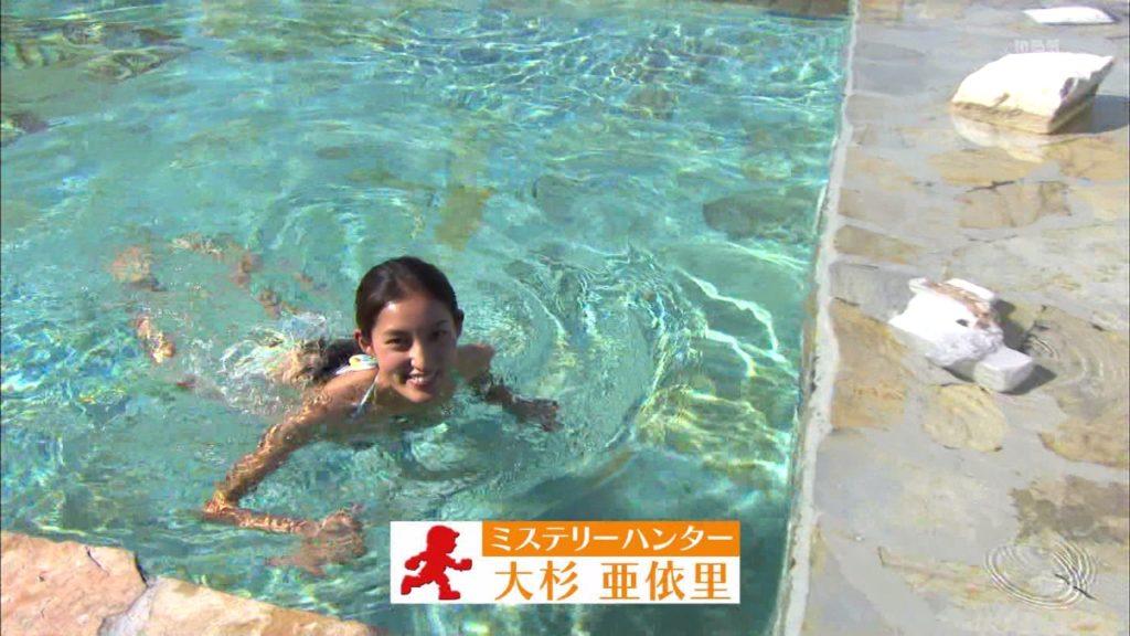 ミステリーハンター大杉亜依里のビキニ水着がエロすぎるエロキャプ画像43枚・27枚目の画像