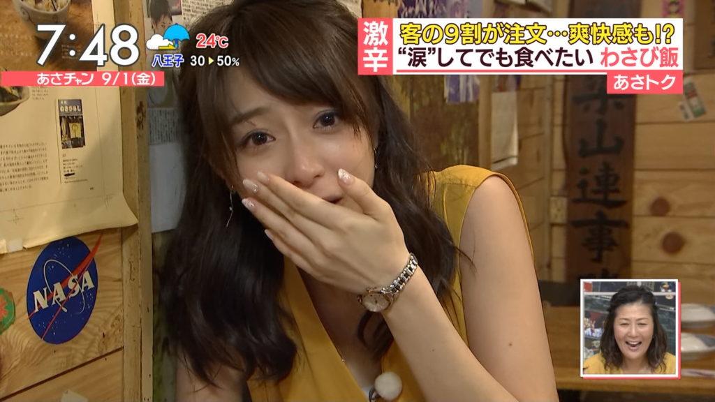 宇垣アナ(26)のアイコラヌード&Gカップ胸チラエロ画像118枚・30枚目の画像
