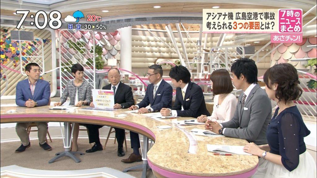 宇垣アナ(26)のアイコラヌード&Gカップ胸チラエロ画像118枚・72枚目の画像