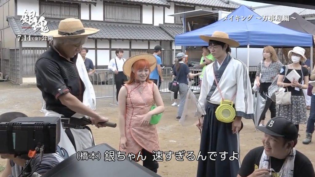 橋本環奈の実写映画『銀魂』エロ画像019