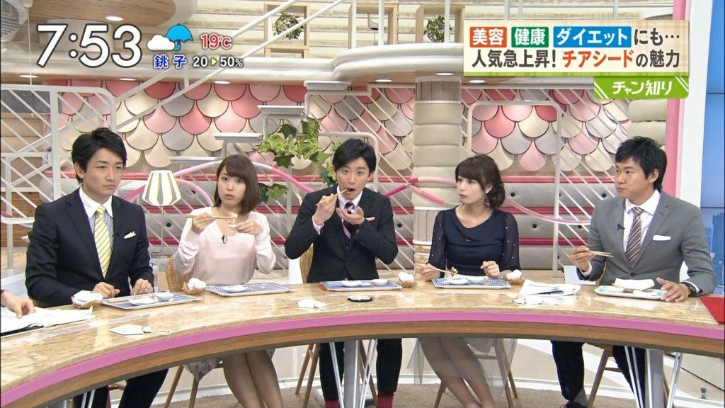 宇垣アナ(26)のアイコラヌード&Gカップ胸チラエロ画像118枚・75枚目の画像