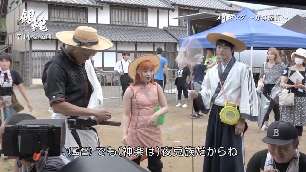 橋本環奈の実写映画『銀魂』エロ画像020