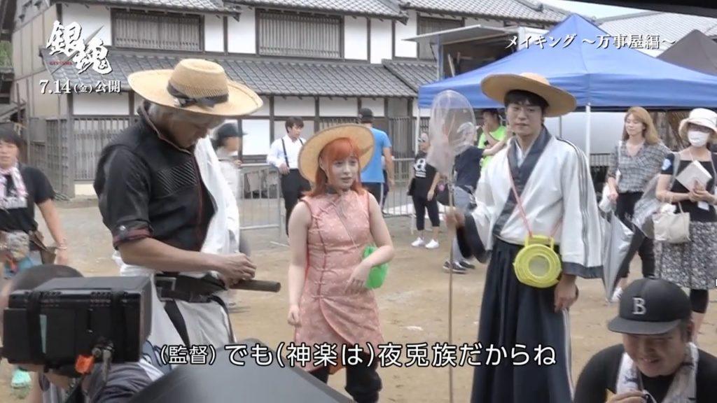 橋本環奈の実写映画『銀魂』エロ画像021