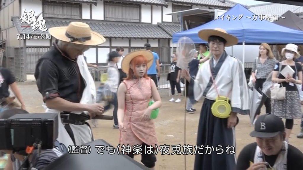 橋本環奈の実写映画『銀魂』エロ画像022