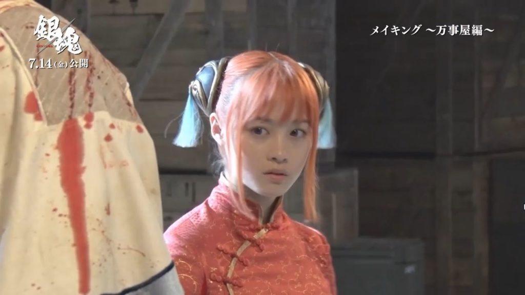 橋本環奈の実写映画『銀魂』エロ画像023
