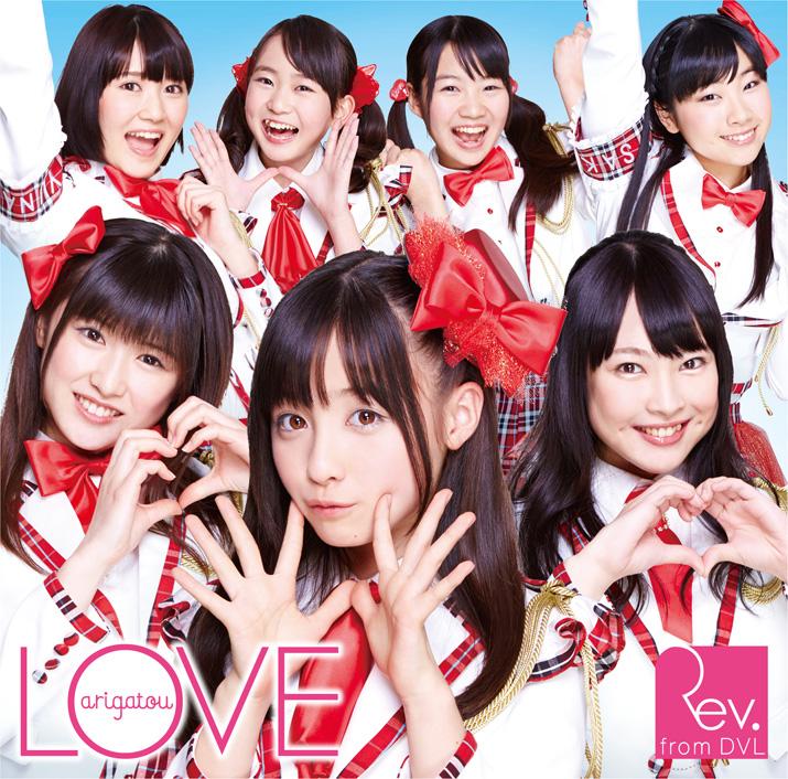 橋本環奈のアイドルグループ「Rev.from DVL」時代のエロ画像020