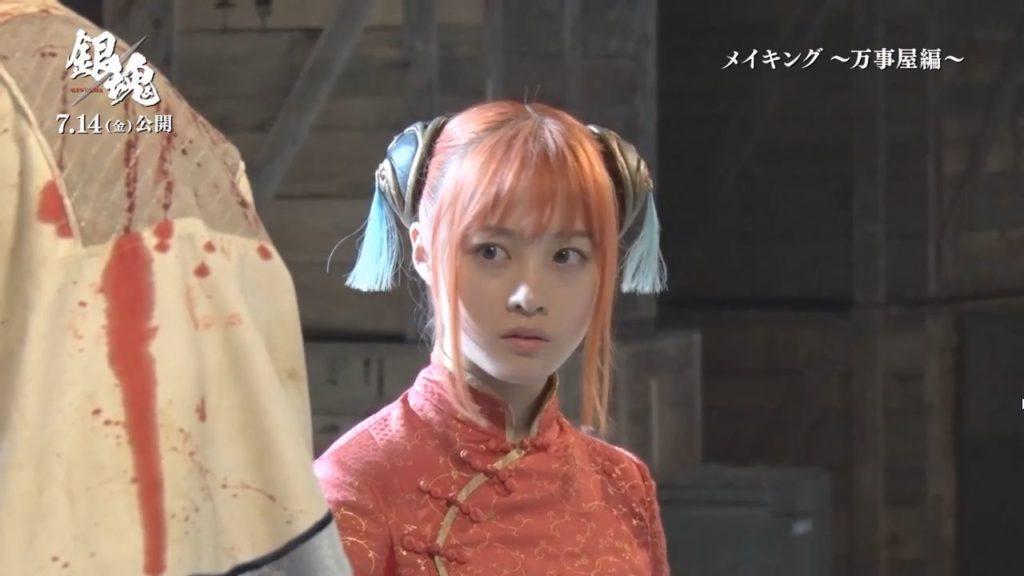 橋本環奈の実写映画『銀魂』エロ画像024