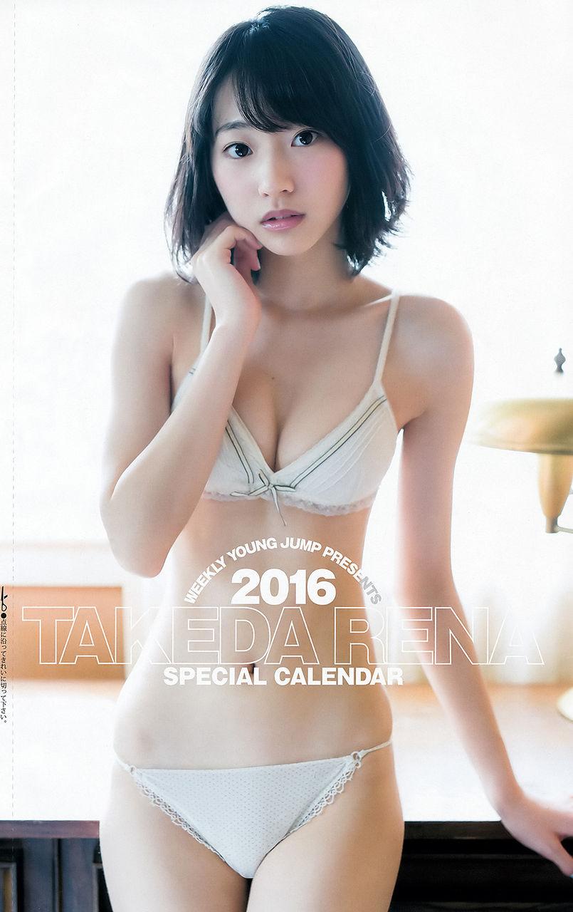 武田玲奈(20)の最新イメージDVD&グラビアエロ画像141枚・104枚目の画像