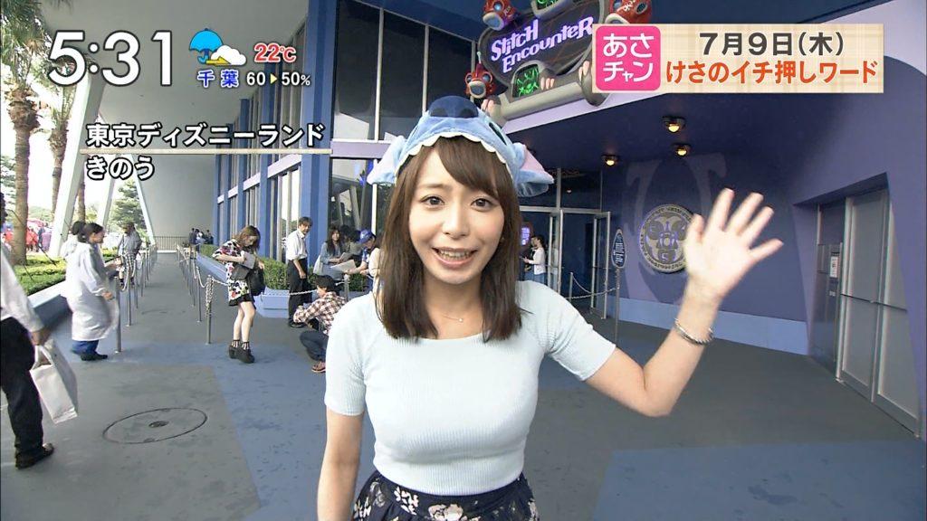 宇垣アナ(26)のアイコラヌード&Gカップ胸チラエロ画像118枚・84枚目の画像