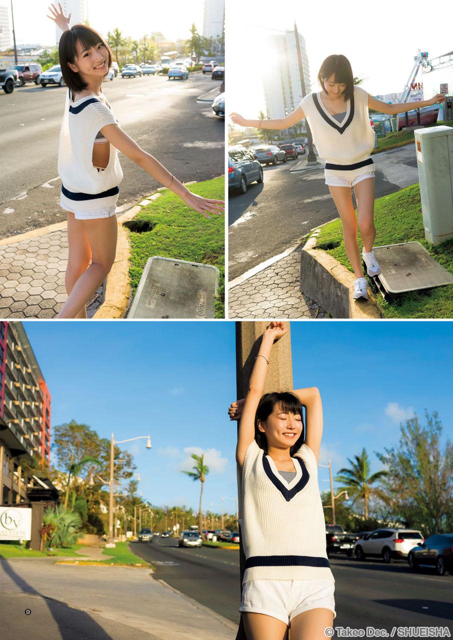 武田玲奈(20)の最新イメージDVD&グラビアエロ画像141枚・106枚目の画像