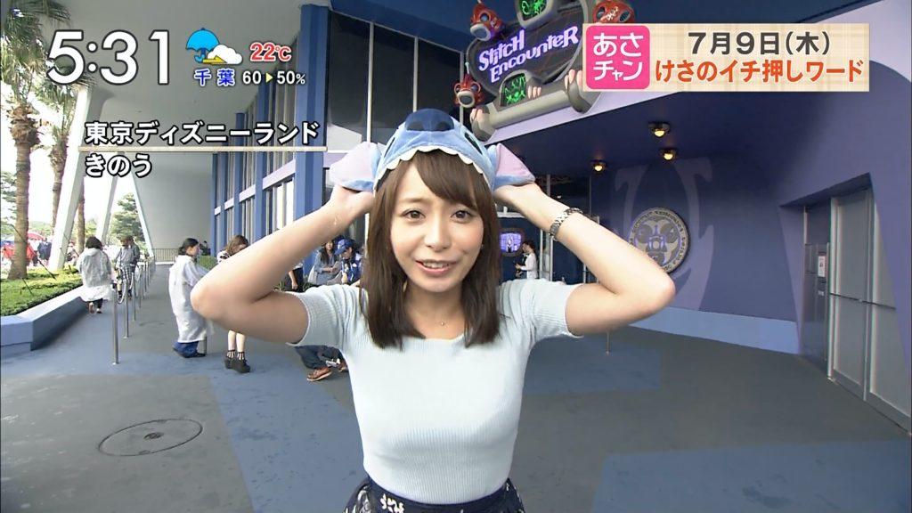 宇垣アナ(26)のアイコラヌード&Gカップ胸チラエロ画像118枚・85枚目の画像