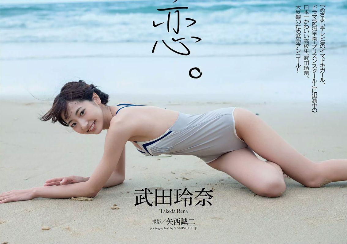 武田玲奈(20)の最新イメージDVD&グラビアエロ画像141枚・116枚目の画像