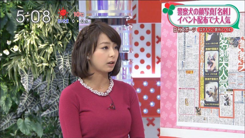 宇垣アナ(26)のアイコラヌード&Gカップ胸チラエロ画像118枚・96枚目の画像