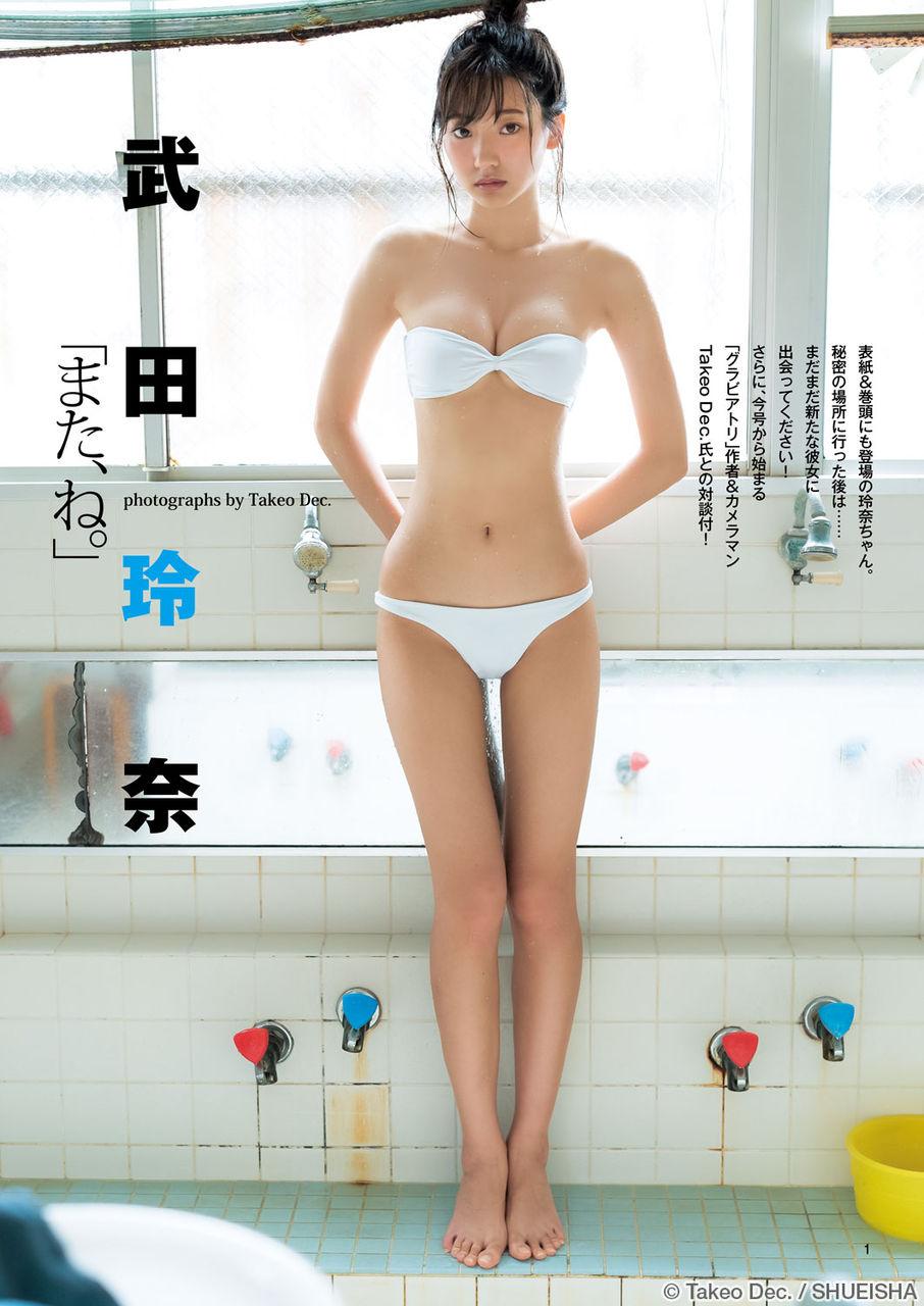 武田玲奈(20)の最新イメージDVD&グラビアエロ画像141枚・119枚目の画像