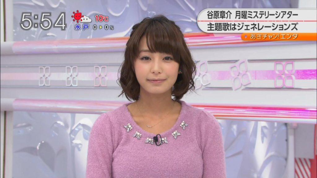 宇垣アナ(26)のアイコラヌード&Gカップ胸チラエロ画像118枚・111枚目の画像