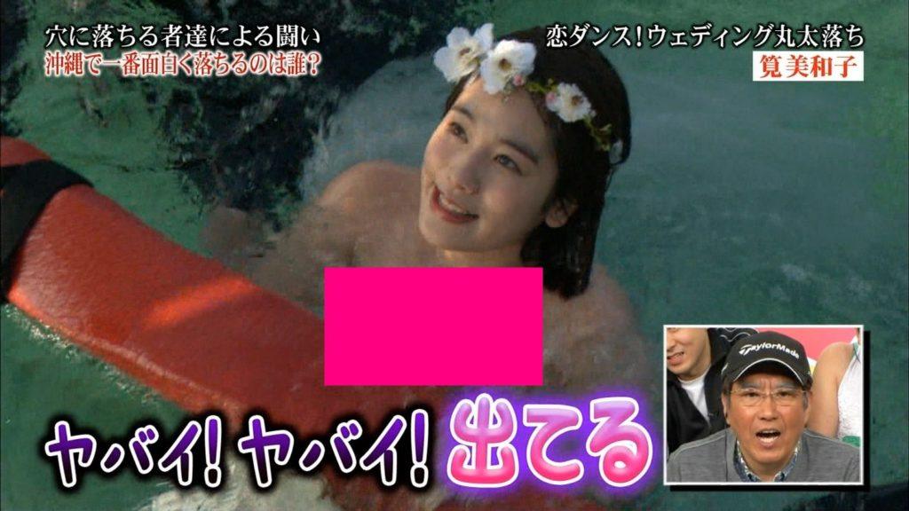 永久保存版!筧美和子の巨乳おっぱいポロリ放送事故エロ画像100枚・1枚目の画像