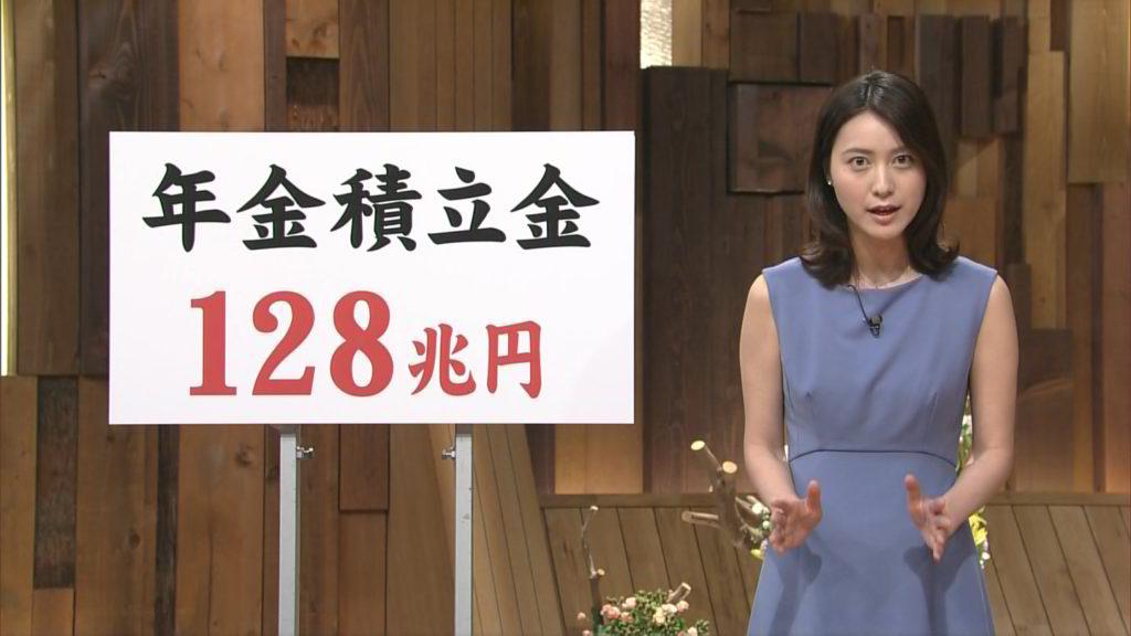 小川彩佳アナ 報ステ乳首ポッチ放送事故エロ画像85枚・1枚目の画像