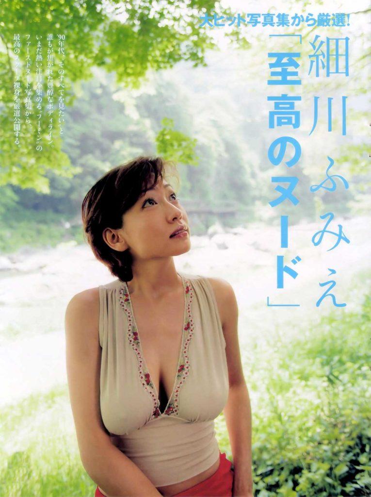中出しAVデビュー!細川ふみえ(45)のヌードエロ画像45枚・5枚目の画像