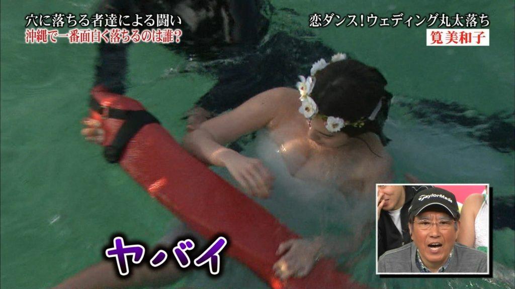 永久保存版!筧美和子の巨乳おっぱいポロリ放送事故エロ画像100枚・5枚目の画像