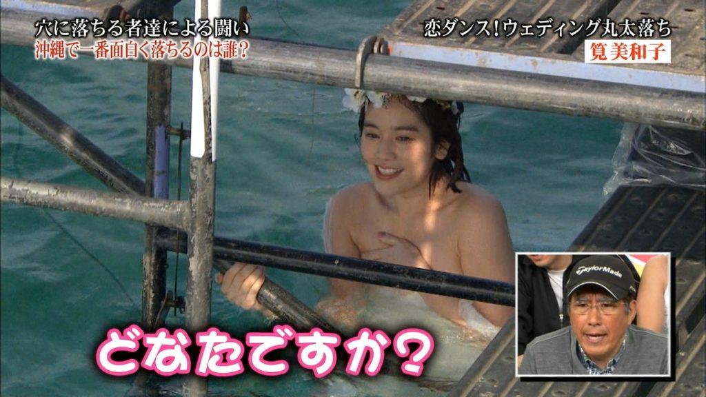 永久保存版!筧美和子の巨乳おっぱいポロリ放送事故エロ画像100枚・10枚目の画像