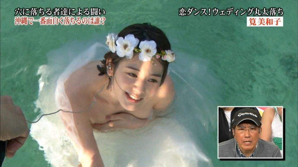永久保存版!筧美和子の巨乳おっぱいポロリ放送事故エロ画像100枚・11枚目の画像