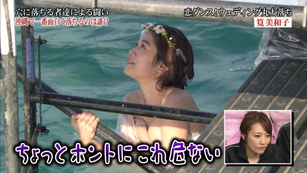 永久保存版!筧美和子の巨乳おっぱいポロリ放送事故エロ画像100枚・16枚目の画像