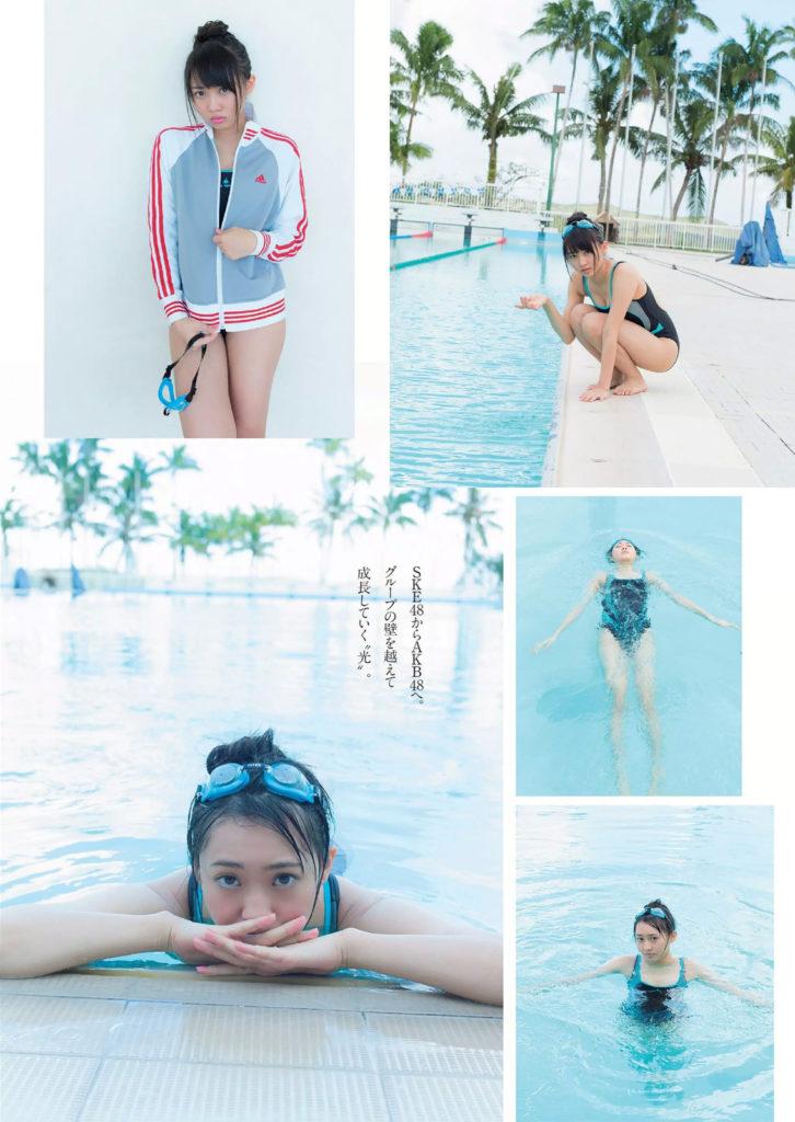 木崎ゆりあ(21)の上裸ヌードグラビア&アイコラエロ画像100枚・61枚目の画像
