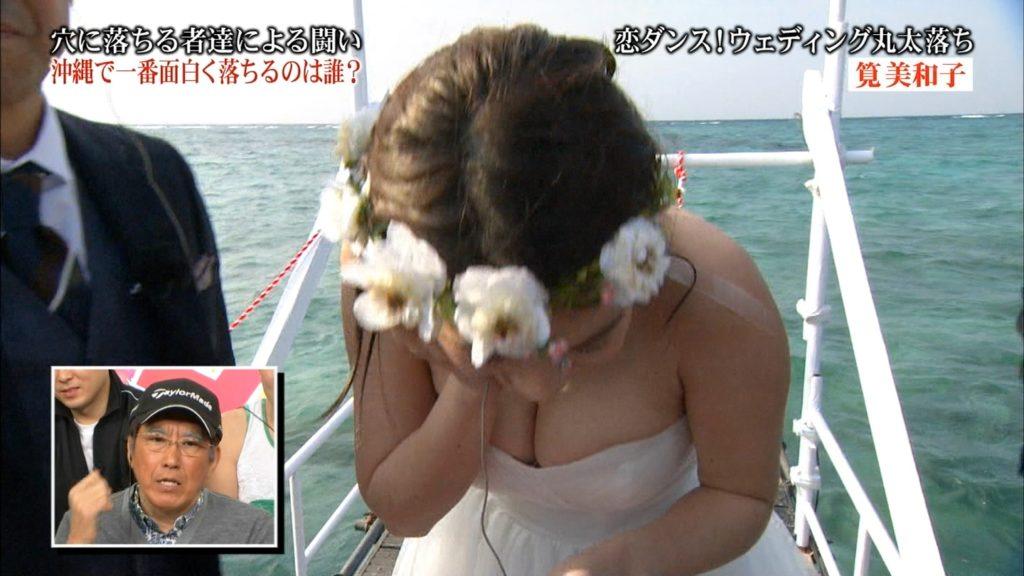 永久保存版!筧美和子の巨乳おっぱいポロリ放送事故エロ画像100枚・21枚目の画像