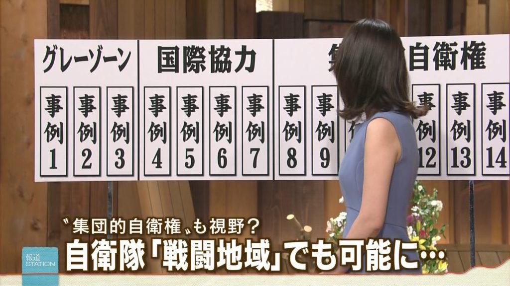 小川彩佳アナ 報ステ乳首ポッチ放送事故エロ画像85枚・22枚目の画像