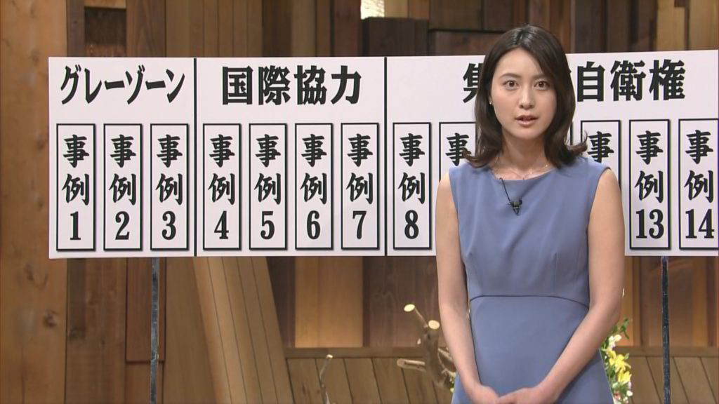 小川彩佳アナ 報ステ乳首ポッチ放送事故エロ画像85枚・23枚目の画像