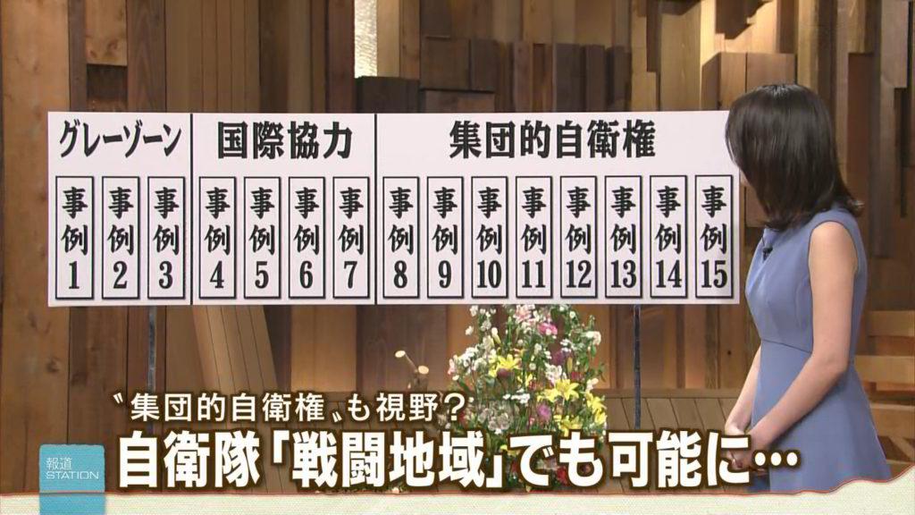 小川彩佳アナ 報ステ乳首ポッチ放送事故エロ画像85枚・25枚目の画像