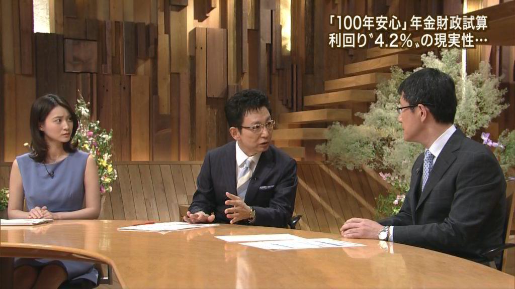 小川彩佳アナ 報ステ乳首ポッチ放送事故エロ画像85枚・27枚目の画像