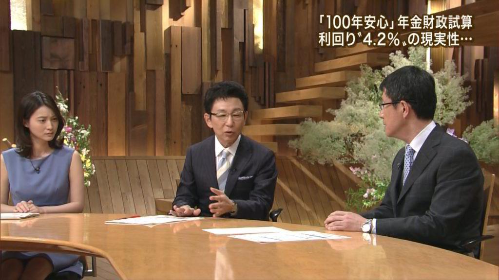小川彩佳アナ 報ステ乳首ポッチ放送事故エロ画像85枚・28枚目の画像