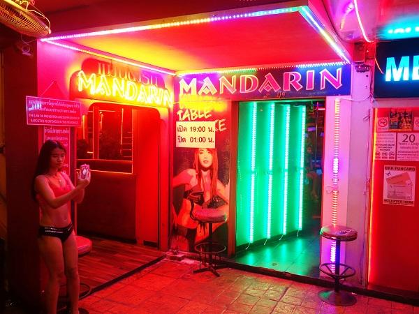 ゴーゴーバーという海外の売春所のエロ画像35枚・36枚目の画像