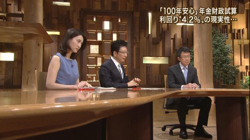 小川彩佳アナ 報ステ乳首ポッチ放送事故エロ画像85枚・30枚目の画像