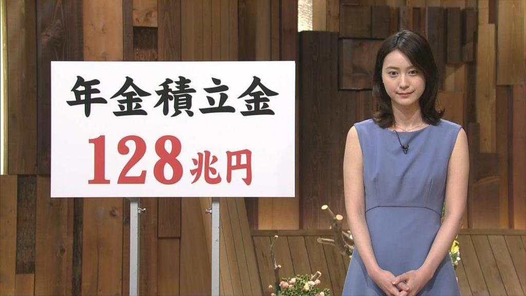小川彩佳アナ 報ステ乳首ポッチ放送事故エロ画像85枚・31枚目の画像