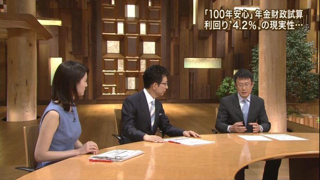 小川彩佳アナ 報ステ乳首ポッチ放送事故エロ画像85枚・32枚目の画像