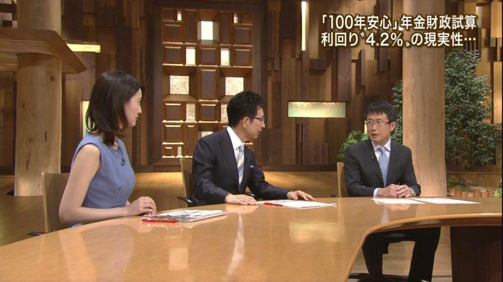 小川彩佳アナ 報ステ乳首ポッチ放送事故エロ画像85枚・33枚目の画像