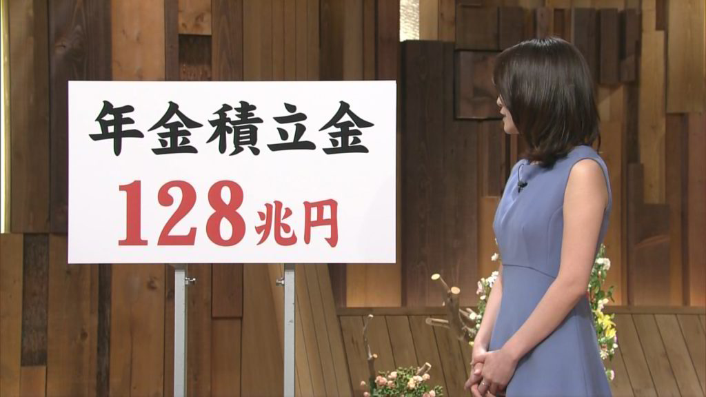 小川彩佳アナ 報ステ乳首ポッチ放送事故エロ画像85枚・36枚目の画像