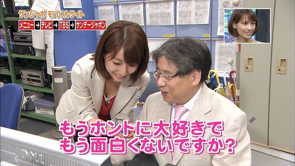 田中みな実(30)ヌード解禁!抜けるエロ画像116枚・81枚目の画像