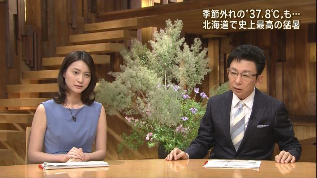小川彩佳アナ 報ステ乳首ポッチ放送事故エロ画像85枚・48枚目の画像