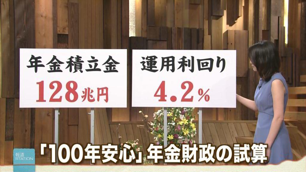 小川彩佳アナ 報ステ乳首ポッチ放送事故エロ画像85枚・49枚目の画像
