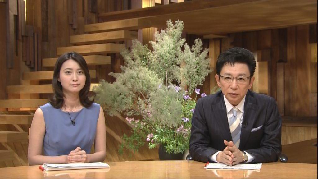 小川彩佳アナ 報ステ乳首ポッチ放送事故エロ画像85枚・52枚目の画像