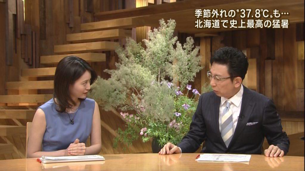 小川彩佳アナ 報ステ乳首ポッチ放送事故エロ画像85枚・53枚目の画像