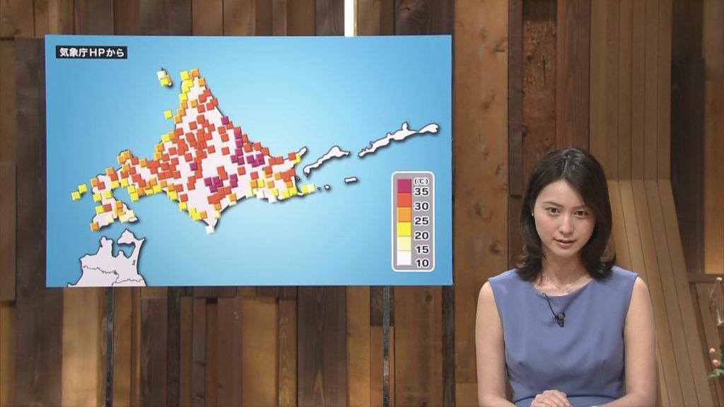 小川彩佳アナ 報ステ乳首ポッチ放送事故エロ画像85枚・58枚目の画像