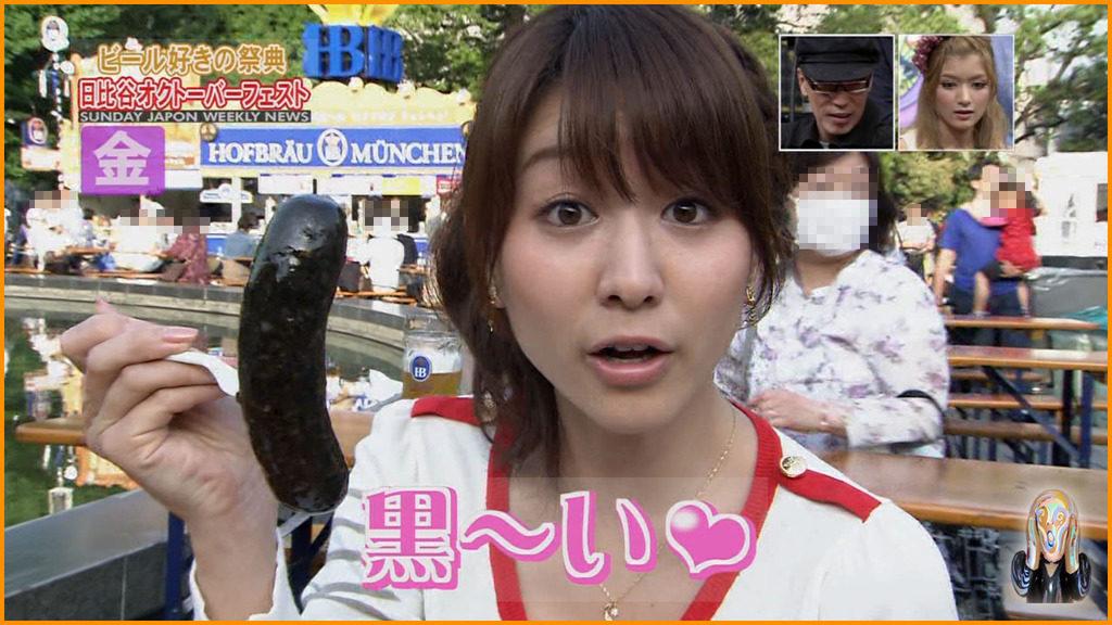 田中みな実(30)ヌード解禁!抜けるエロ画像116枚・68枚目の画像