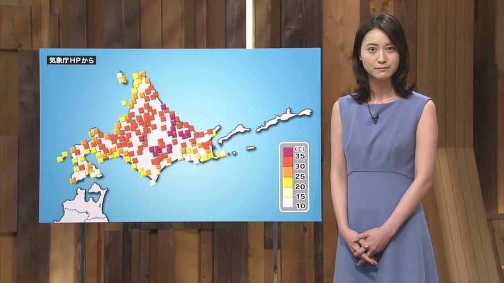 小川彩佳アナ 報ステ乳首ポッチ放送事故エロ画像85枚・60枚目の画像